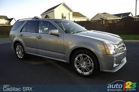cadillac srx 4 2007 cars cadillac srx luxury car