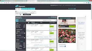 Skyscanner Customer Service Use A U201cfake U201d Location To Get Cheaper Plane Tickets