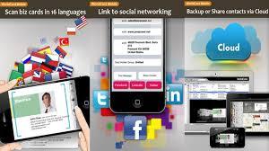 Business Card Capture App Worldcard Mobile App Review Iphone Business Card Reader U0026 Scanner