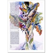 interfaith ketubah interfaith ketubah primer interfaith ketubahs for your