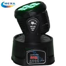 Cheap Moving Head Lights Online Buy Wholesale Cheap Moving Head Dj Lights From China Cheap