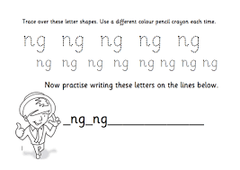 ar digraph worksheets ar by barang teaching resources tes