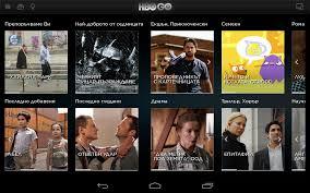 hbogo apk hbo go bulgaria apk android entertainment apps