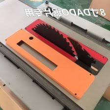 table saw dado blade insert bosch dado insert plate for bosch gts1031 portable table saw good
