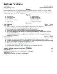 easy to read resume format sle retail sales associate resume