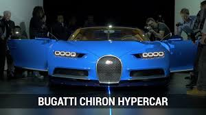 newest bugatti 2017 bugatti chiron gets epa fuel economy rating autoblog