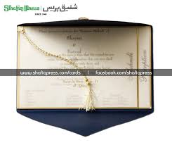 Best Wedding Invitation Cards Designs Www Shafiqpress Com Shadi Cards Wedding Card Printing Wedding