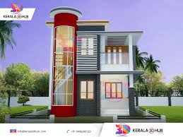 home design software free windows 7 three bedroom house plans kerala style modern small home with
