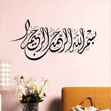 compare prices on kitchen word stickers online shopping buy low diy muslim word wall stickers home decor for the bedroom and kitchen posters unique wallpapers