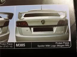 evo 3 spoiler proton preve spoiler with logo m385 end 3 18 2018 10 13 am