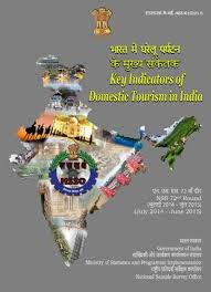 national sample survey reports nsso data key indicators of domestic tourism in india pdf 4 54