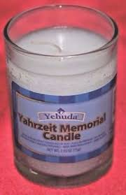 yahrzeit candle where to buy 1 emergency yehuda yahrzeit memorial candle holidays 20 25 hr bulk