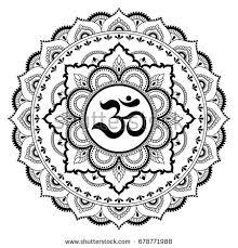 circular pattern form mandala om decorative stock vector 619295666