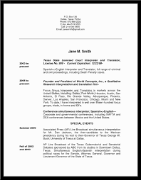 interpreter resume samples resume music resume sample modern music resume sample medium size modern music resume sample large size