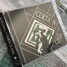 Curtain Call Album Curta1n Call かんせる Album Utaiteamino Amino