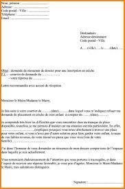 11 Exemple De Cv 3eme 11 Lettre De Motivation Crèche Lettre Officielle
