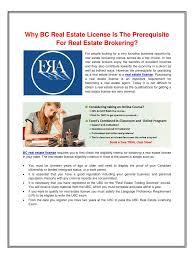 bc real estate license pdf pdf archive