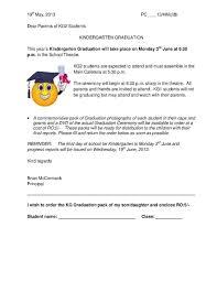 graduation invitation letter for parents kawaiitheo