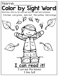 color by sight word fall style best of coloring pages kindergarten