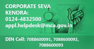 Government Gateway Help Desk Number Www Mca Gov In Mca Images Helpdesk Jpg