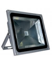 50 watt led flood light fortunearrt 50 watt led flood light r g b fortunearrt