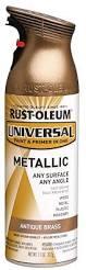 amazon com rust oleum 260728 universal all surface spray paint