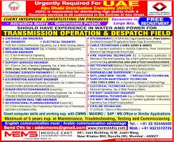 electrical engineering jobs in dubai for freshers job electrical engineer united arab emirates engineering