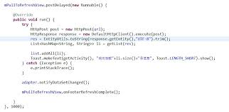 android os networkonmainthreadexception android网络连接问题 android os networkonmainthreadexception异常