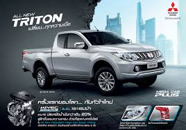 mitsubishi pickup 2005 mitsubishi motors launches all new triton pick up truck in