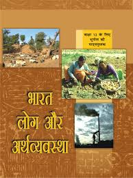 Download Ncert Book Cbse Book Class 12 Geography