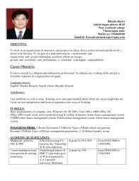 sle resume for ojt business administration students resume sle for ojt hotel and restaurant management bongdaao com