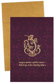 ganesh wedding invitations wedding card in purple and golden colour