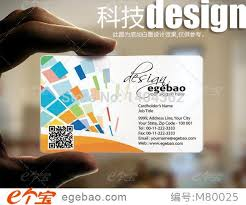 Plastic Business Card Printer Online Get Cheap Pvc Business Cards Aliexpress Com Alibaba Group