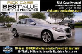 mercedes road side assistance used mercedes s class for sale in naples fl edmunds