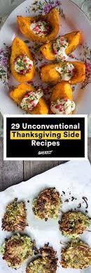 autumn thanksgiving side dish maple butternut squash