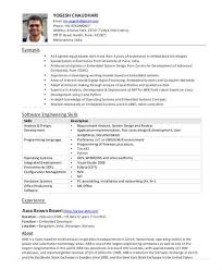 basic resume layout australia caignchain open source caign management resume layout
