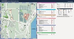 Hong Kong Mtr Map Useful Maps
