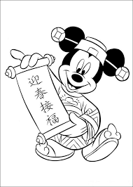 chinese mickey coloring boys pages kidscoloringpage org