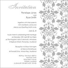 wedding invitations new zealand damask wedding invitation new zealand themed wedding