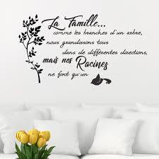 Stickers Chambre Bebe Arbre by Sticker Citation La Famille Comme Les Branches D U0027un Arbre