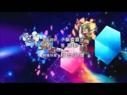801 t t s airbats hack legend of the twilight opening youtube