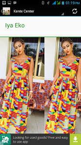 latest ankara in nigeria download latest ankara fashion styles app 2017 2018 2019 2020