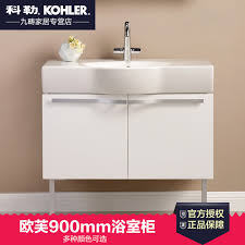 Kohler Bathroom Furniture Kohler Bathroom Cabinet Combination Oufu 900mm1200mm Floor