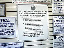 consumer fraud bureau consumer protection