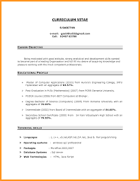 career objectives essay essay about peer pressure
