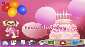 free birthday cards greetings wblqual