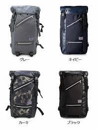 rucksack design zakka green rakuten global market backpack rucksack school
