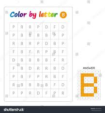 worksheet color by letters learning alphabet stock vector