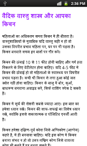 Home Plan Design According To Vastu Shastra Color Of Bedroom As Per Vastu In Hindi Memsaheb Net