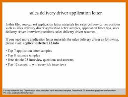 12 application letters for drivers texas tech rehab counseling